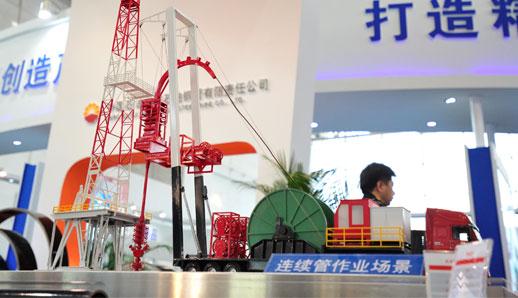 نمایشگاه نفت و گاز چین