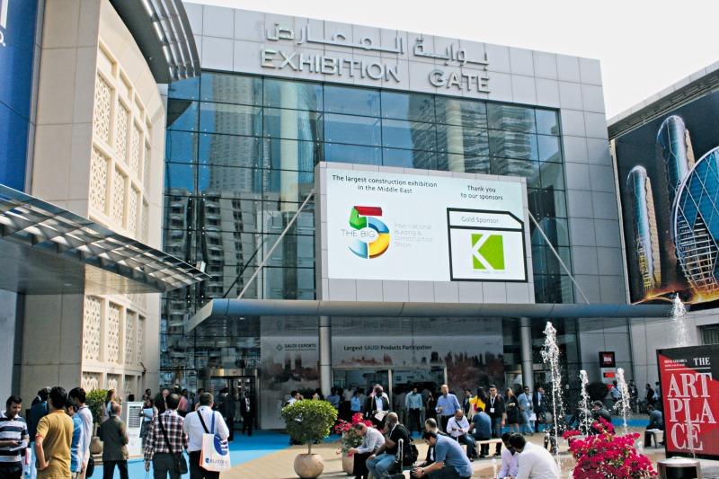نمايشگاه صنعت ساختمان دبی DWTC