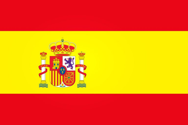 Spanish Industry and Industry