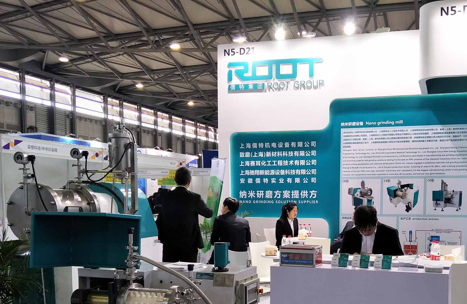 Shanghai Laboratory Industry Exhibition