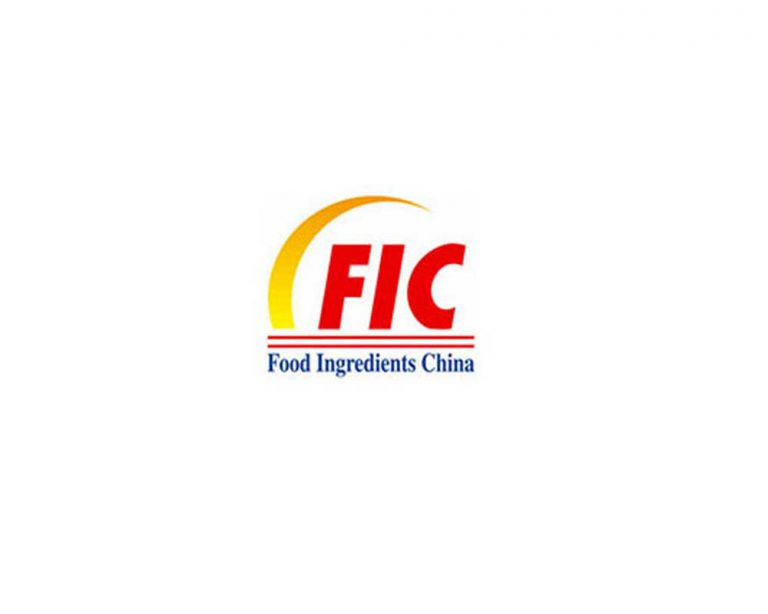نمایشگاه بین المللی مواد غذایی و افزودنی شانگهای چین (FIC)