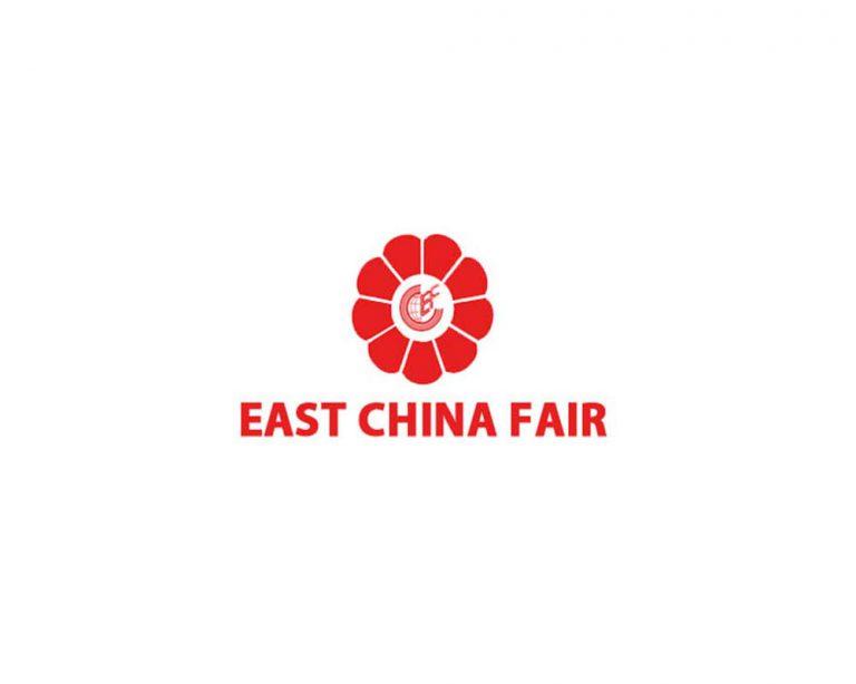 نمایشگاه بین المللی منطقه ای شرق چین (ECF)