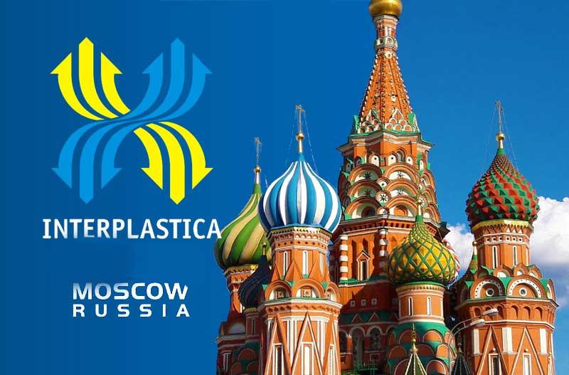 نمایشگاه صنعت پلاستیک مسکو (Interplastica)