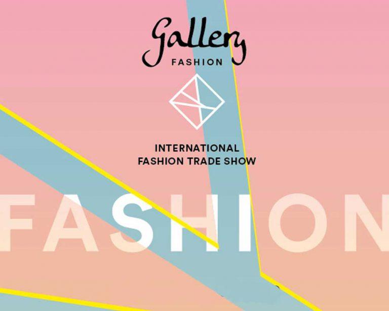 نمایشگاه مد و لباس دوسلدورف (Gallery Fashion)