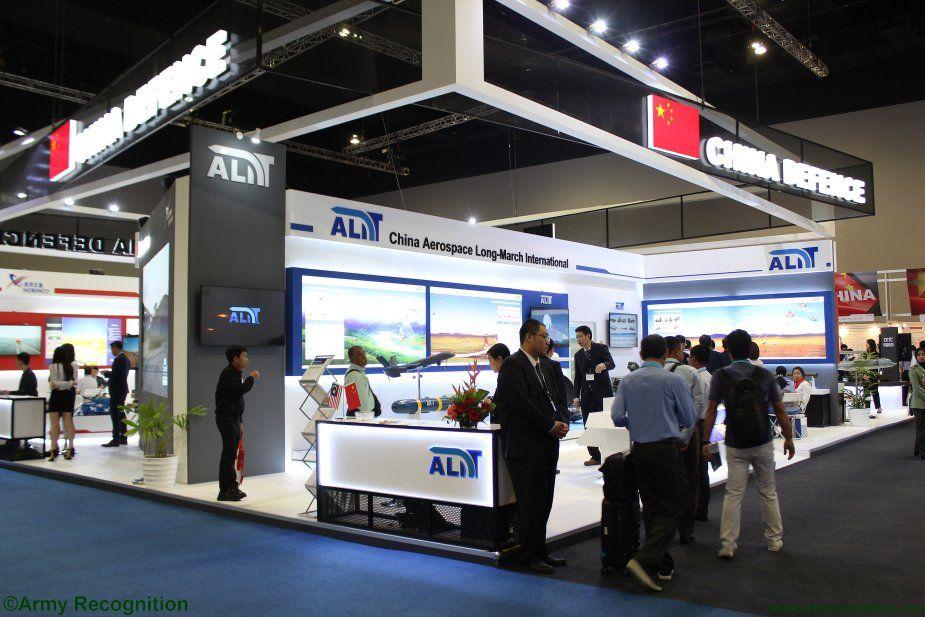 نمایشگاه صنایع دفاع آسیا