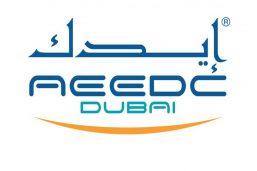 نمایشگاه و کنفرانس بین المللی دندانپزشکی دبی (AEEDC)