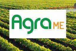 نمایشگاه بین المللی کشاورزی و دام طیور دبی (AgraME)