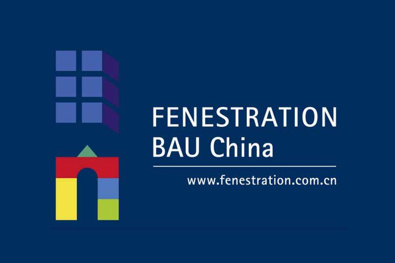 نمایشگاه درب و پنجره شانگهای چین (Fenestration BAU)