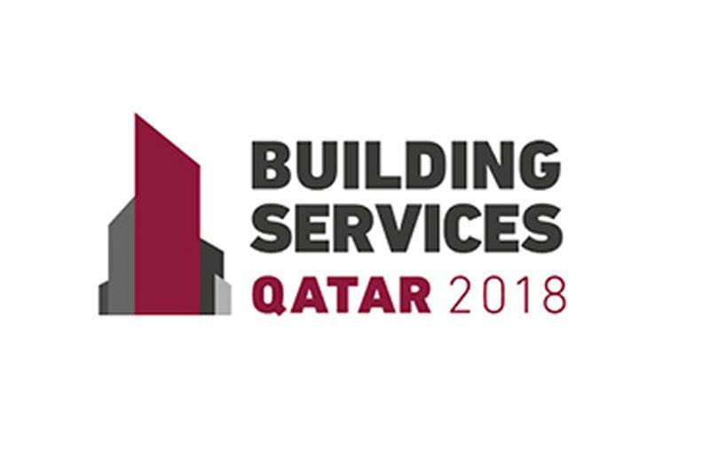 نمايشگاه و كنفرانس بين المللی صنعت ساختمان قطر