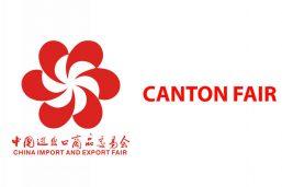 نمایشگاه کانتون چین (Canton Fair) - نمایشگاه گوانجو