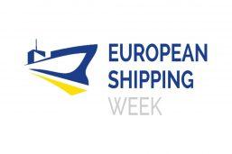 نمایشگاه و کنفرانس خدمات دریایی بروکسل EUROPEAN SHIPPING WEEK