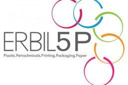 نمایشگاه پلاستیک، پتروشیمی، بسته بندی، چاپ و کاغذ اربیل(Erbil 5p)