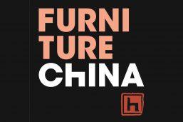 نمایشگاه مبلمان چین