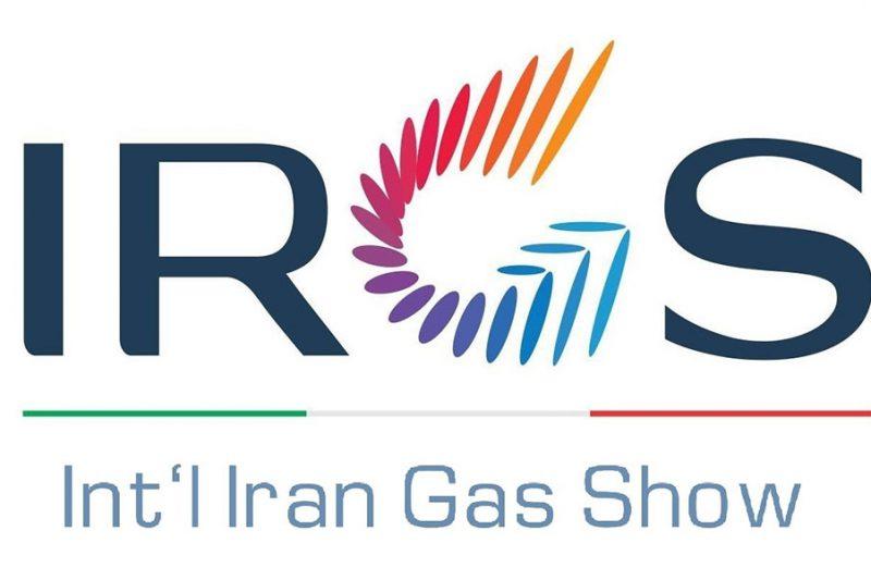 Iran Gas Show