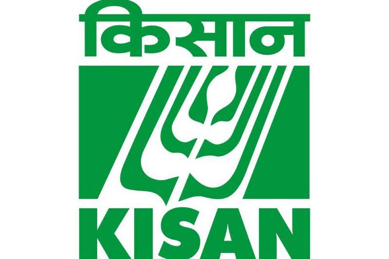 نمایشگاه بین المللی کشاورزی Kisan پونا هند