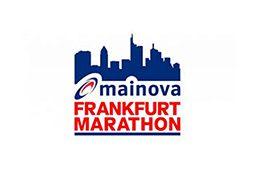 Marathonmall-Frankfurt
