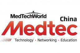 نمایشگاه تجهیزات پزشکی شانگهای چین (Medtec)