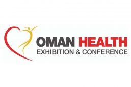 نمایشگاه پزشکی و سلامت عمان (Oman Health)