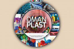 نمایشگاه بین المللی پلاستیک مسقط عمان (Oman Plast)