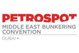 دوره آموزشی و کنگره ذخیره سازی دبی PETROSPOT BUNKERSPOT