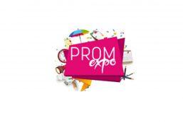 نمایشگاه پرومکسو (Promexo)، هدایای و محصولات تبلیغاتی
