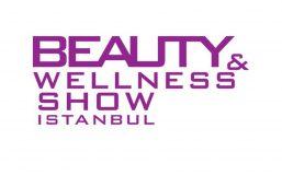 نمایشگاه آرایشی بهداشتی