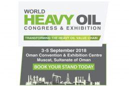 نمايشگاه و كنفرانس جهانی نفت سنگين عمان