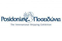 نمایشگاه دریایی پاسادونیا (Posidonia)